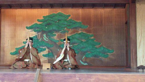 第40回 小金井薪能 創作ダンス「THE KUMANO」 @ 東京都立小金井公園内特設舞台 (雨天会場・中央大学付属高等学校講堂)