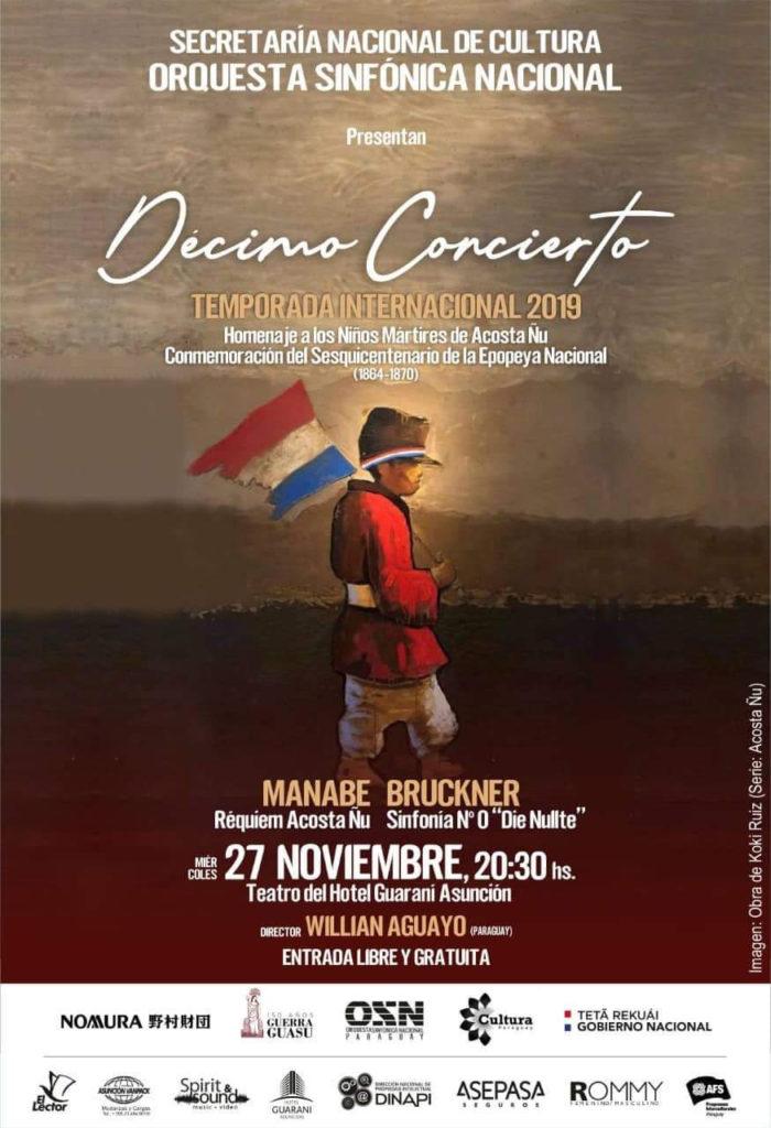 パラグアイ国立交響楽団アスンシオン公演 @ Theater Guarani