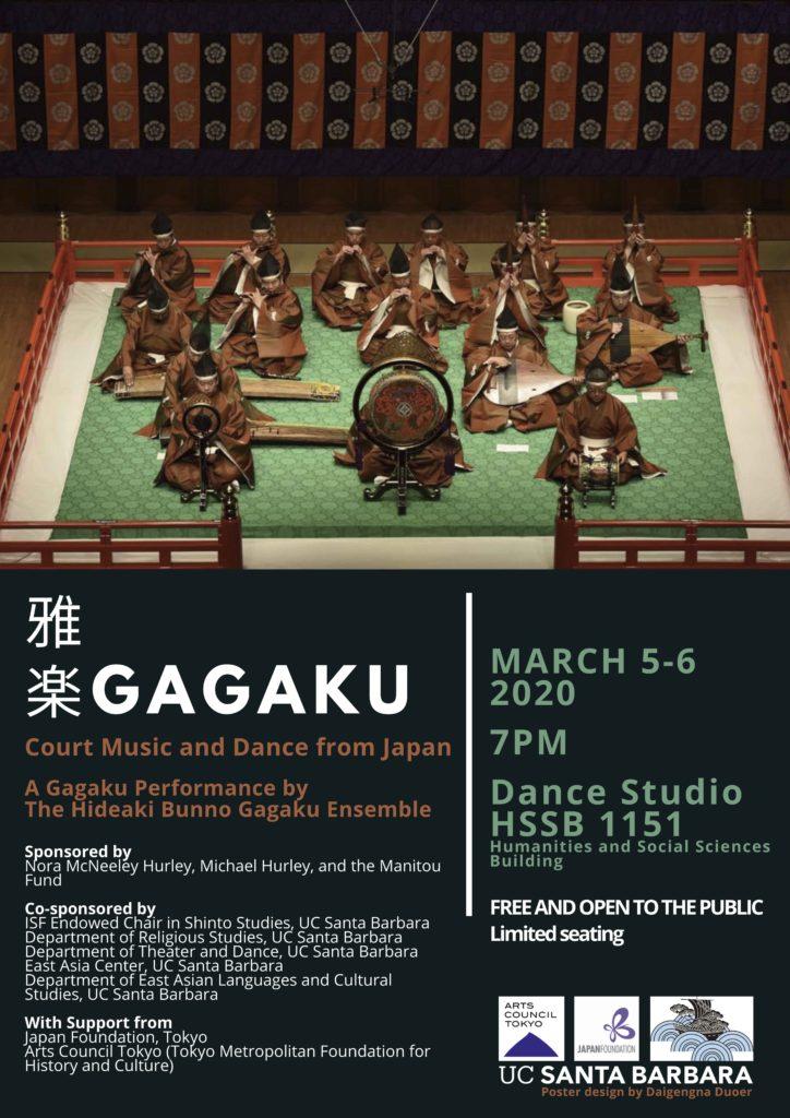サンタバーバラ公演 1 @ UCSB Dance Studio HSSB1151