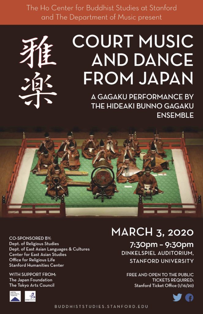 スタンフォード公演 GAGAKU Court Music and Dance from Japan @ DINKELSPIEL AUDITORIUM, STANFORD UNIVERSITY